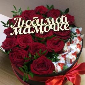 17 Красных Роз и Рафаэлло в коробке фото