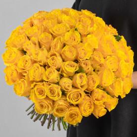 75 Желтых Роз фото