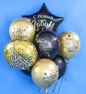 """8 Воздушных Шаров """"С Новым Годом"""""""