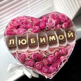 """Коробка """"Любимой"""" №2 фото"""