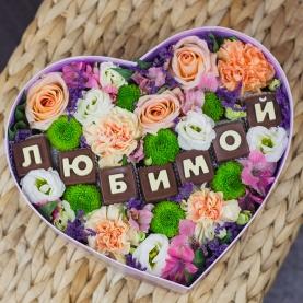 """Коробка """"Любимой"""" №3 фото"""