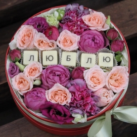 """Коробка """"Люблю"""" №2 фото"""