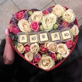"""Коробка """"Люблю"""" №4 фото"""