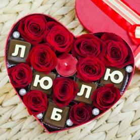 """Коробка """"Я Тебя Люблю"""" №5 фото"""