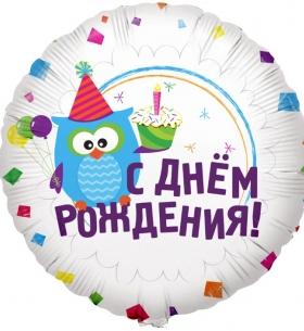 """Воздушный Шар """"Круг"""", С Днем Рождения (Сова)"""