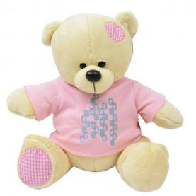 Мягкая игрушка Медведь Топтыжкин белый (30 см.) фото