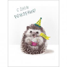 """Открытка """"С Днем Рождения №17"""" фото"""