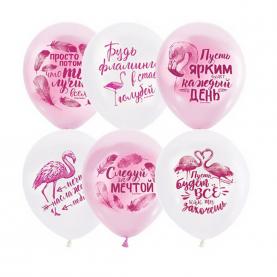 """Воздушный Шар """"Пожелания"""", розовый фламинго фото"""