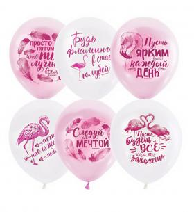 """Воздушный Шар """"Пожелания"""", розовый фламинго"""
