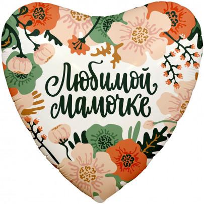 """Шар """"Сердце, Цветы Любимой Мамочке"""" фото"""
