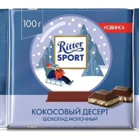 "Шоколад ""Ritter Sport"", Кокосовый Десерт 100 гр. фото"