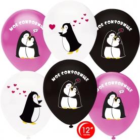 """Воздушный Шар """"Влюбленные пингвины"""" фото"""