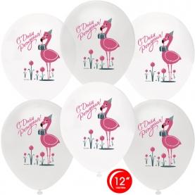 """Воздушный Шар """"С Днем Рождения Фламинго"""" фото"""