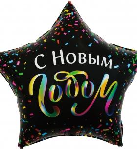 """Воздушный Шар """"С Новым Годом"""" (Звезда)"""