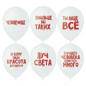 """Воздушный Шар """"Хвалебный №1"""" фото"""
