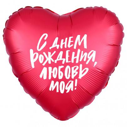"""Воздушный Шар """"Красное Сердце №3"""" фото"""