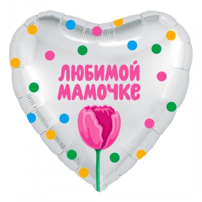 """Воздушный Шар """"Любимой мамочке №1""""фото"""